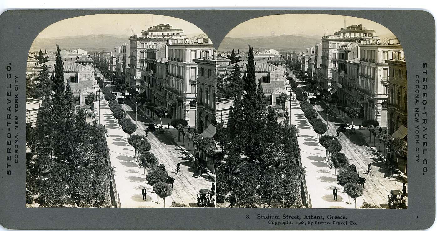 ΣταδιÌ-Î¿Ï… 1908