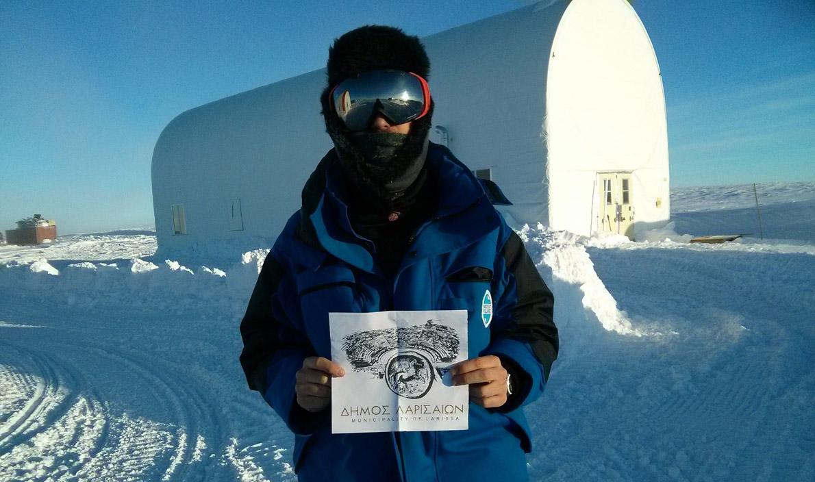 Ο Δήμος Λαρισαίων στην Ανταρκτική
