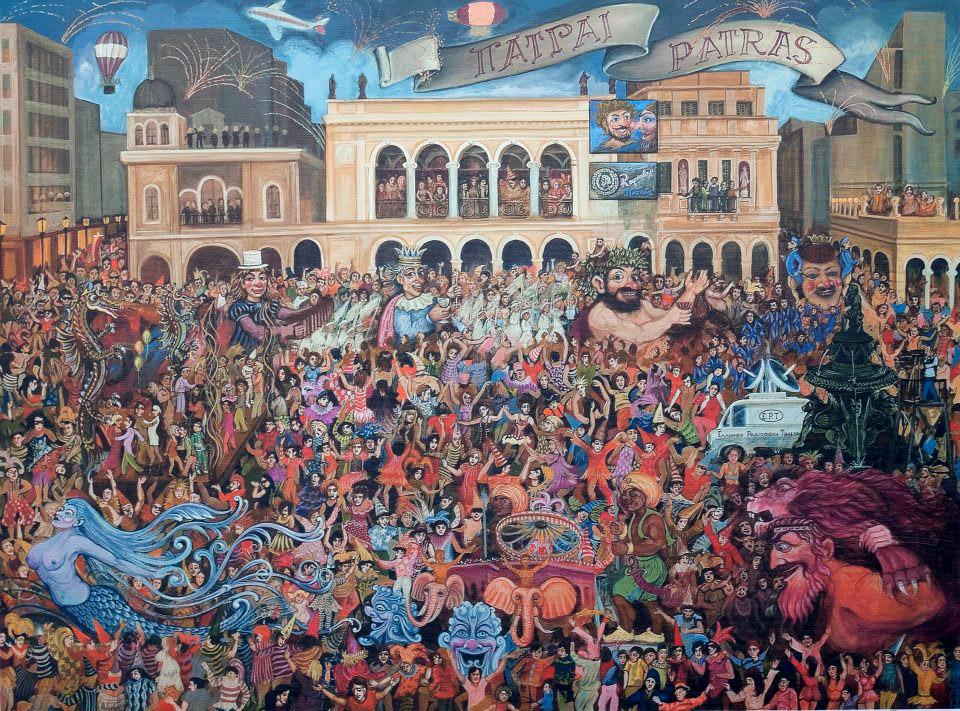 Πίνακας του Δημήτρη Βούρτση που βρίσκεται στο Δημαρχείο της Πάτρας.