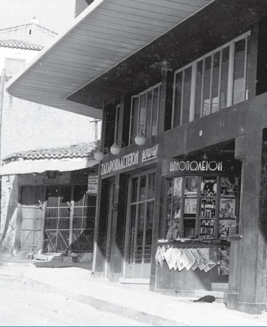 Το Floral, στο ισόγειο της Μπλε Πολυκατοικίας, σε φωτογραφία εποχής. Ποιο ιδιανικότερο ‒και φορτισμένο από τις μνήμες‒ μέρος για να διοργανωθεί το διήμερο εκδηλώσεων για τα γενέθλια του ιστορικού κτιρίου