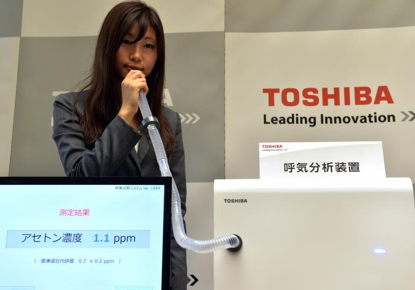 toshiba breath analyzer