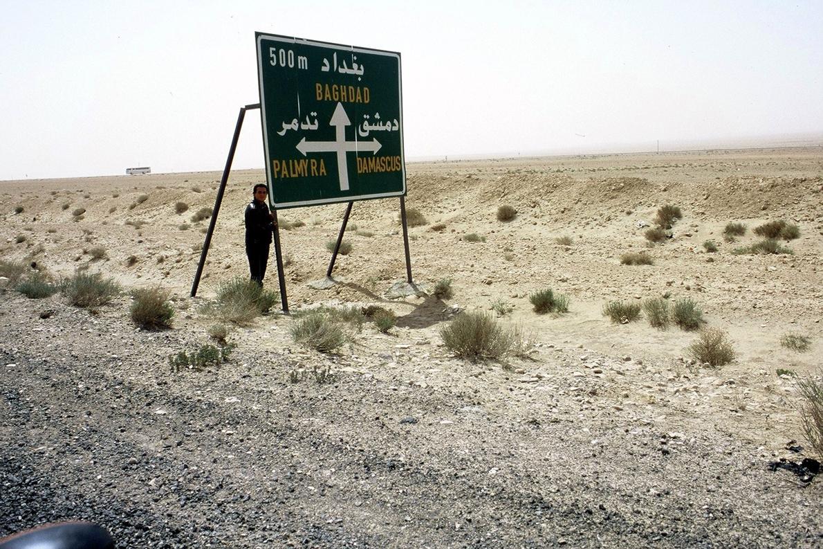 Ανατολίτικα σταυροδρόμια στο δρόμο για την Παλμύρα, Συρία».