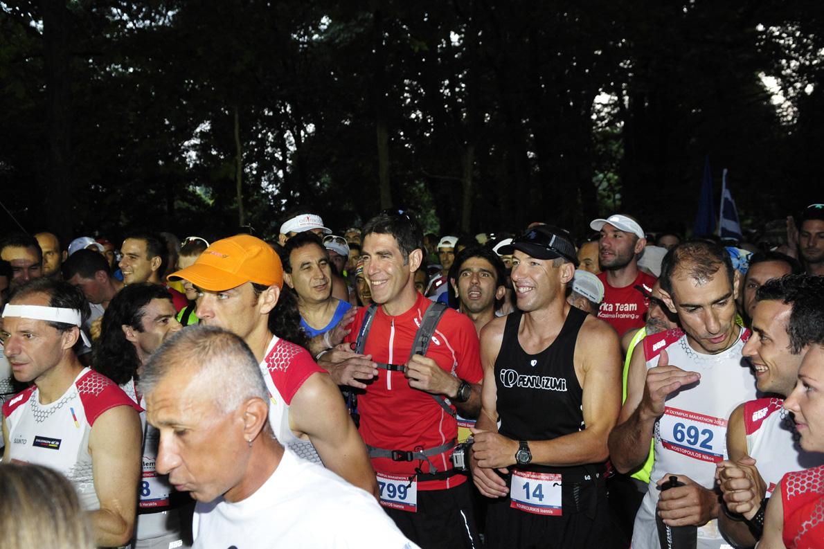 01 Olympus Wedding Marathon Start 2012  ab9c6485df9