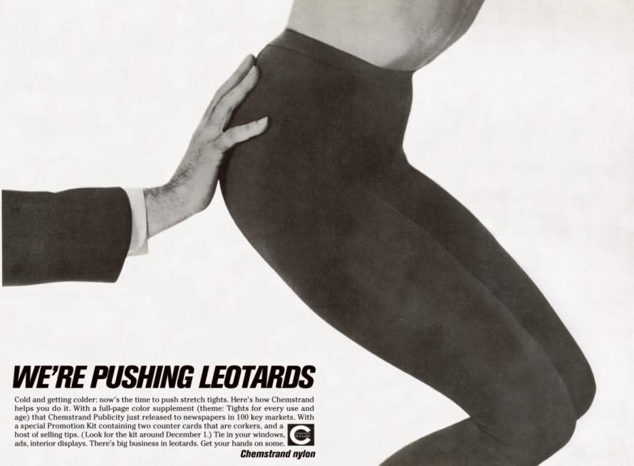 Τη δεκαετία του 60 ο Τζορτζ Λόις τολμούσε να προκαλεί όσο κανείς άλλος, όπως φαίνεται και από αυτή τη διαφήμιση για γυναικείο καλσόν.