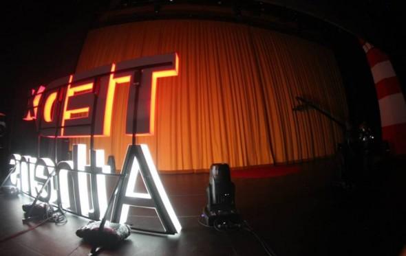 Μόνο τα κορόιδα πάνε στο TEDx Athens;