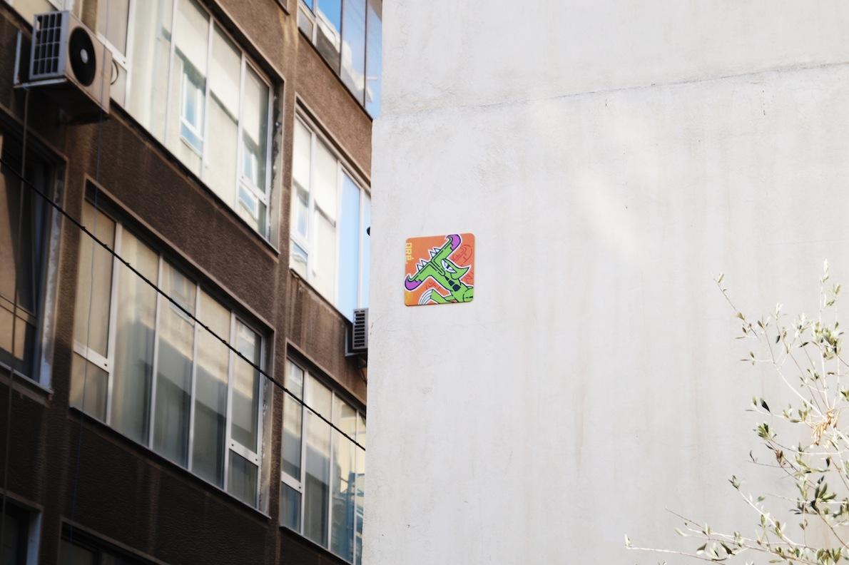 Μοναστηράκι, Artist:ore 114crew. Εναλλακτικά υλικά. Μια πρωτότυπη  εκδοχή street art με  ακρυλικό σε ξύλο