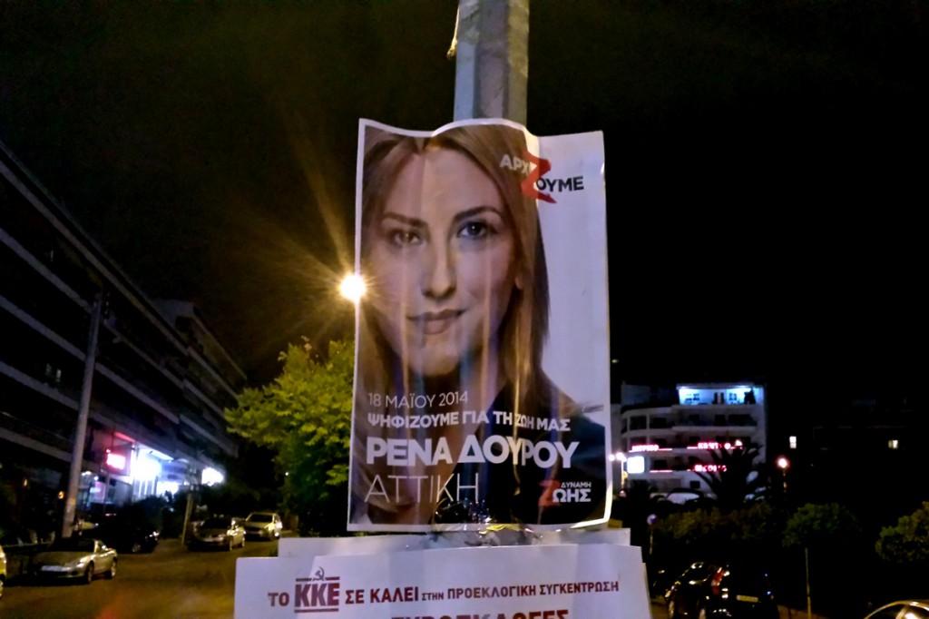 tzerbinou-julie