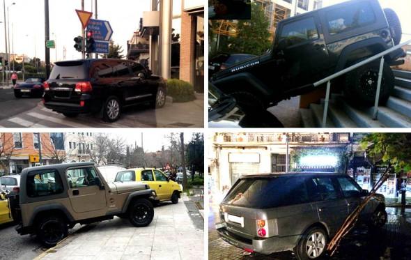 Tα SUV και η δυστυχία του να είσαι Έλληνας
