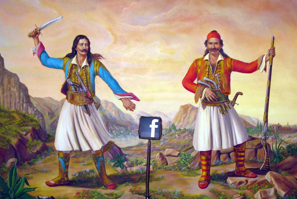 Τι θα μπορούσαν να γράψουν σήμερα οι χρήστες του facebook, κάπου μεταξύ 12 με 2, εκεί δηλαδή που γίνονται οι επαναστάσεις, λόγω βαρεμάρας στο γραφείο..