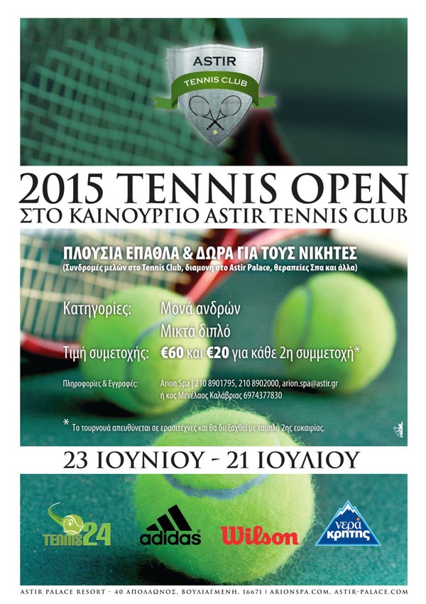 ASTIR TENNIS POSTER for web