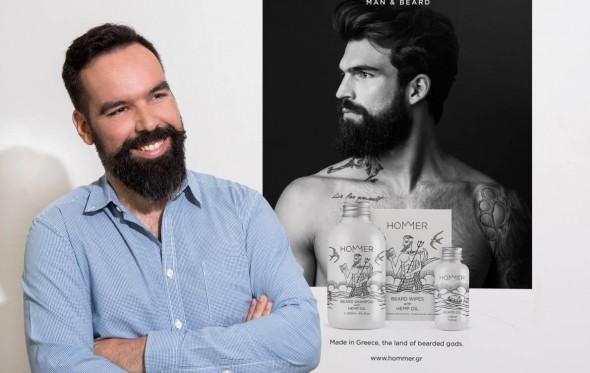Μίνως Ζαριφόπουλος – «Hommer»: Πώς δημιούργησε καλλυντικά για… μούσια!