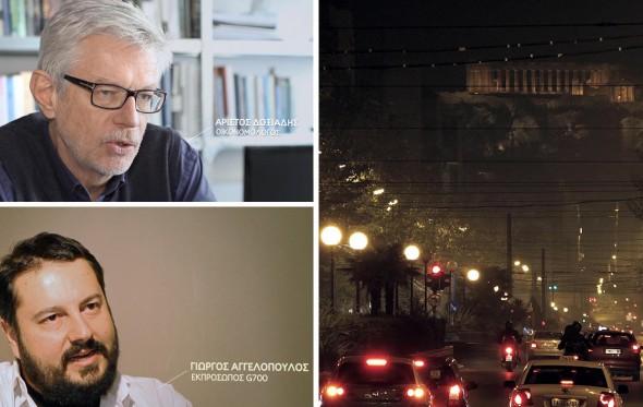 Ο εξωφρενικός κρατισμός της Ελλάδας σε πρώτη προβολή