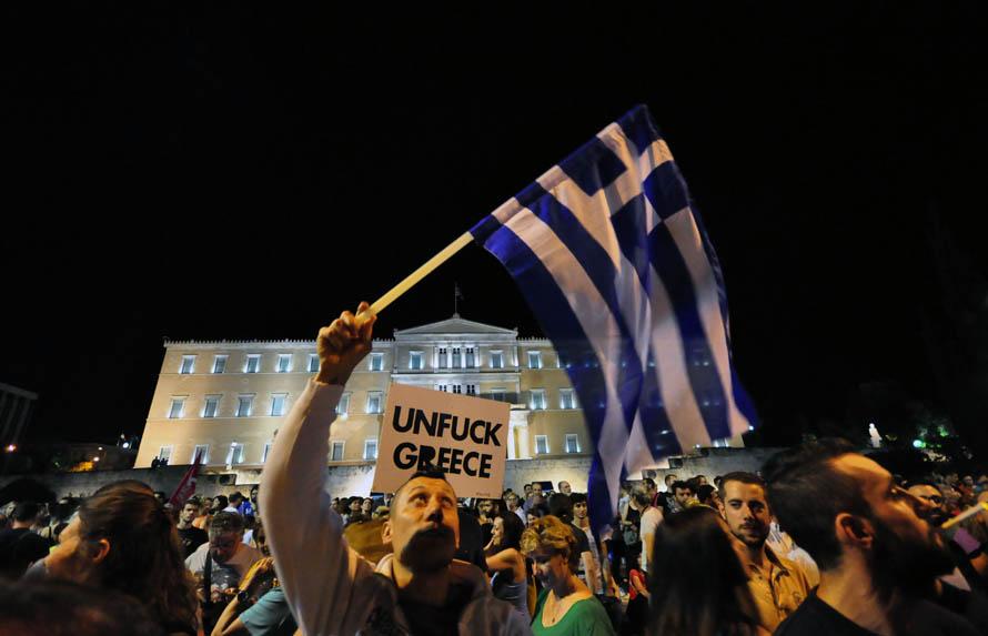Photo Credit: PHASMA/Α.ΣΤΑΜΑΤΙΟΥ