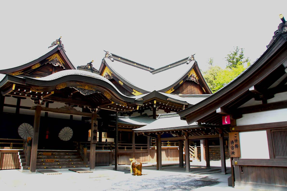 Amanemu - Ise Grand Shrine