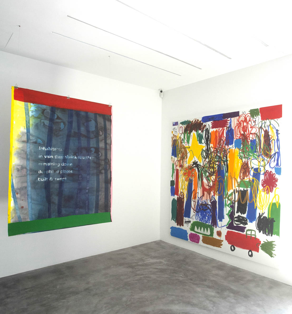 InstallationViewErgaJannisVarelasHugoCanoilas-1190