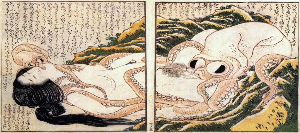 Katsushika Hokusai - Shunga - (226)