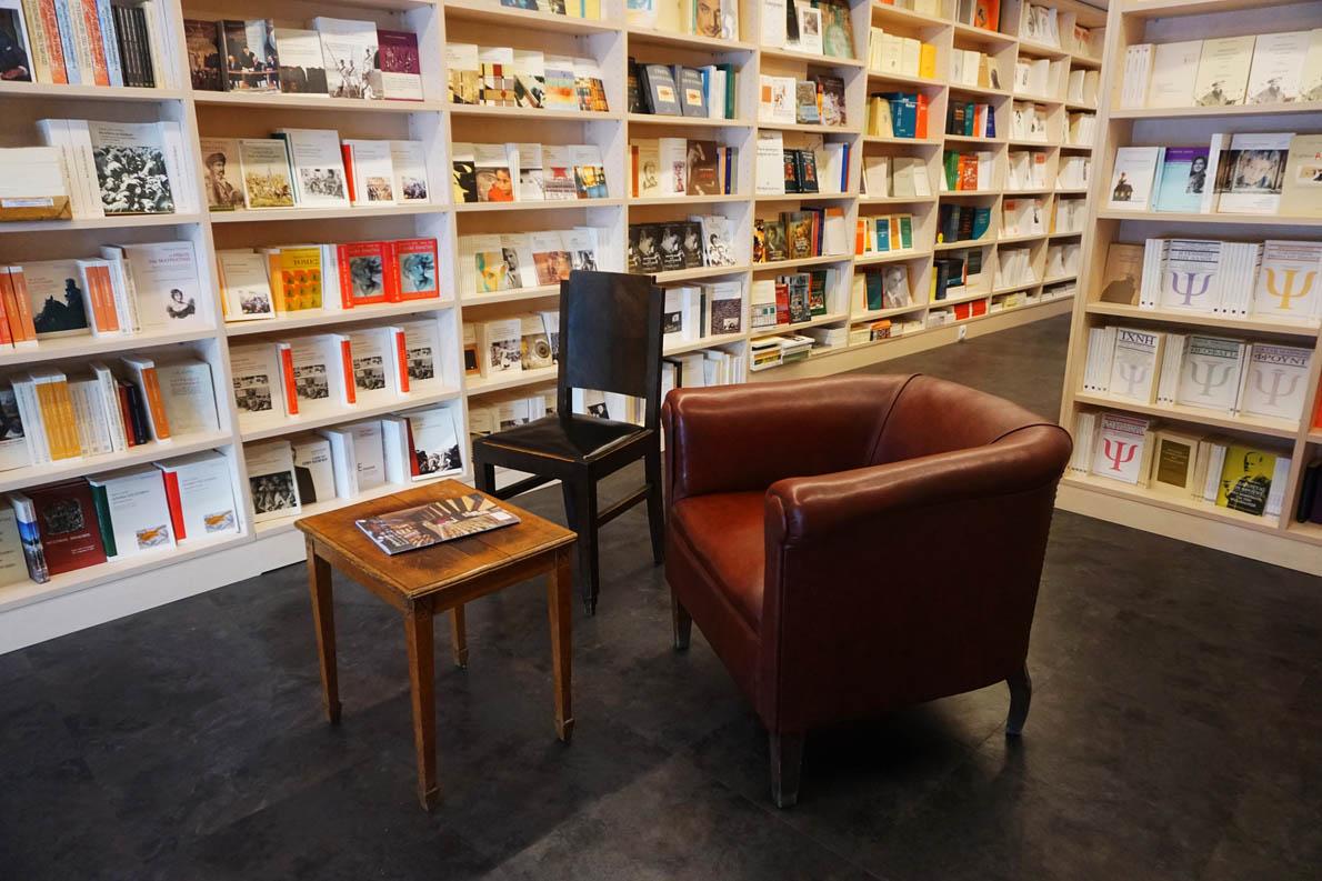 Βιβλιοπωλείο της Εστίας-1190  65bde4da679