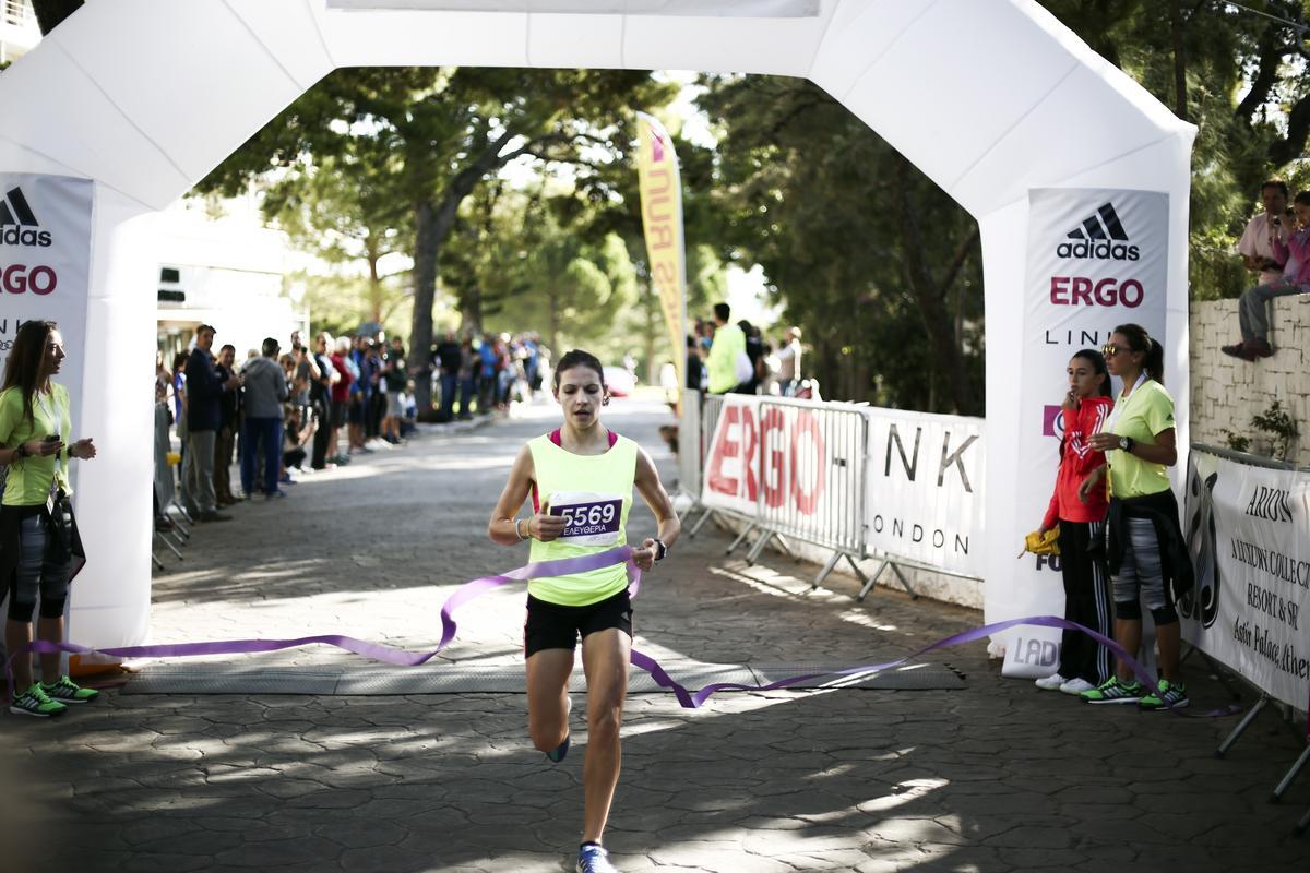 Ladies Run 2015 - (3)  ada39f0da9a