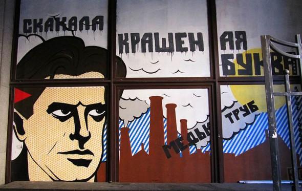 Βλαντιμίρ Μαγιακόφσκι: 100 χρόνια «Σύννεφο με παντελόνια»