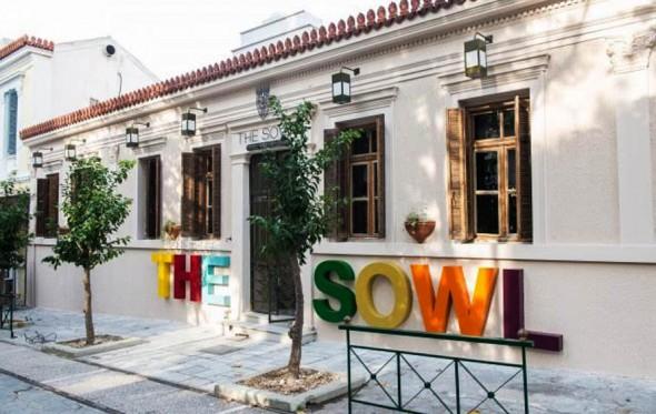 Πρώτη ματιά στο Sowl: Στο Θησείο με ψυχή