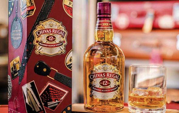 """Made for Gentlemen"": Το πρωτοχρονιάτικο Chivas σε ένα πανέμορφο μεταλλικό κουτί"
