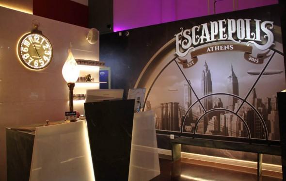 Escapepolis: Εξωγήινοι, τρόμος και τζαζ εποχή στην Αθήνα