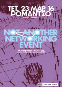 networking-23ΜΑΡ