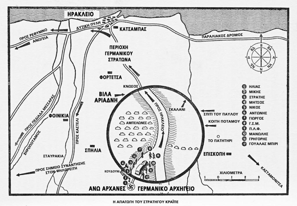 Η απαγωγή του στατηγού Κράιπε επί χάρτου. © The Estate of William Stanley Moss.