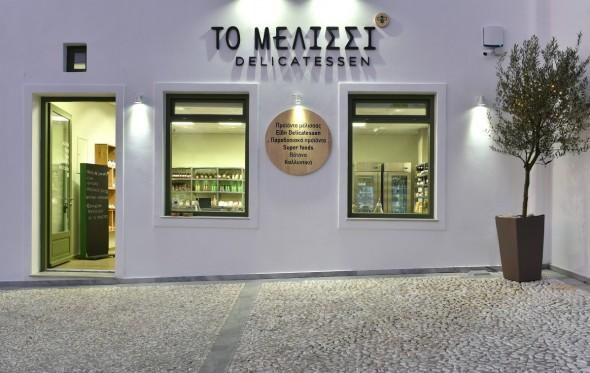 Μελίσσι Delicatessen: Μια σπάνια κάβα μελιού στη Νάουσα της Πάρου