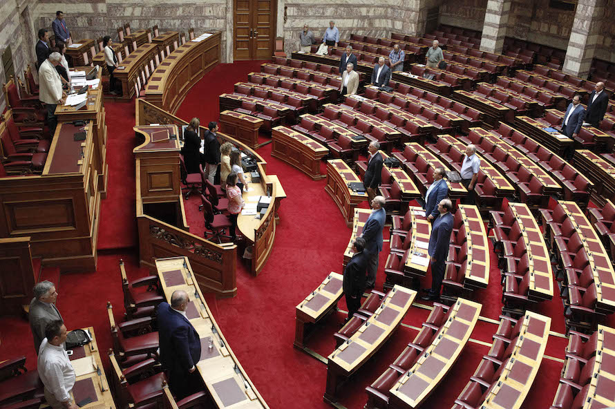 Ένα ξεδοντιασμένο Κοινοβούλιο. ©Copyright: Hellenic Parliament-Photographer: Aliki Eleftheriou.