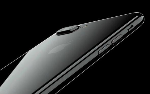 Αυτό είναι το iPhone 7 και έρχεται στην Ελλάδα στις 23 Σεπτεμβρίου