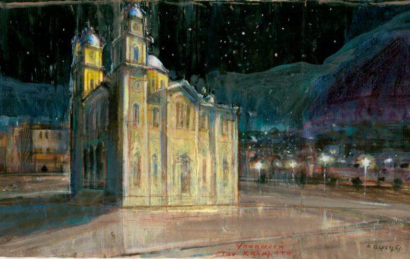 Γιάννης Τζανετάκης: 5 ποιήματα για τον σεισμό της Καλαμάτας