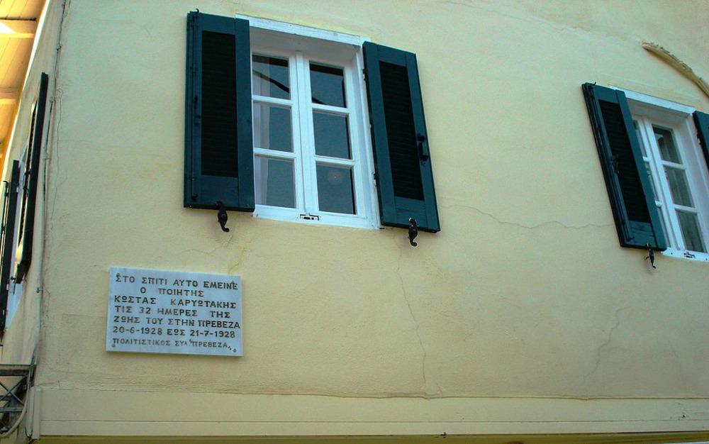 9-house_in_preveza_where_kostas_karyotakis_lived
