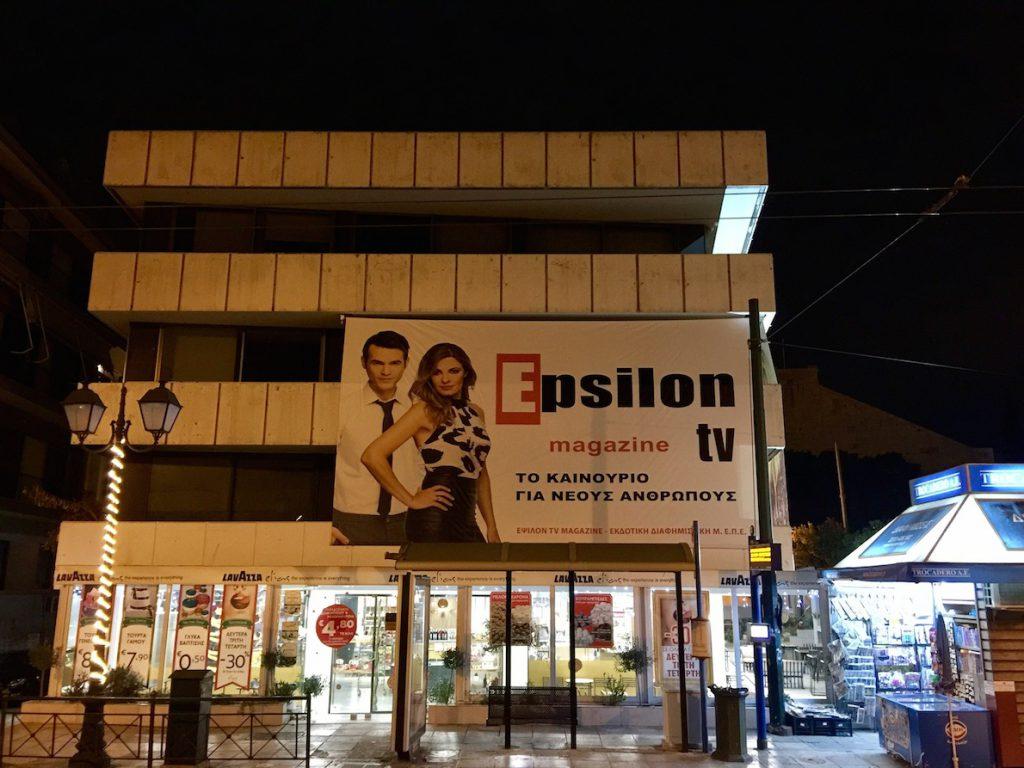 epsilon4
