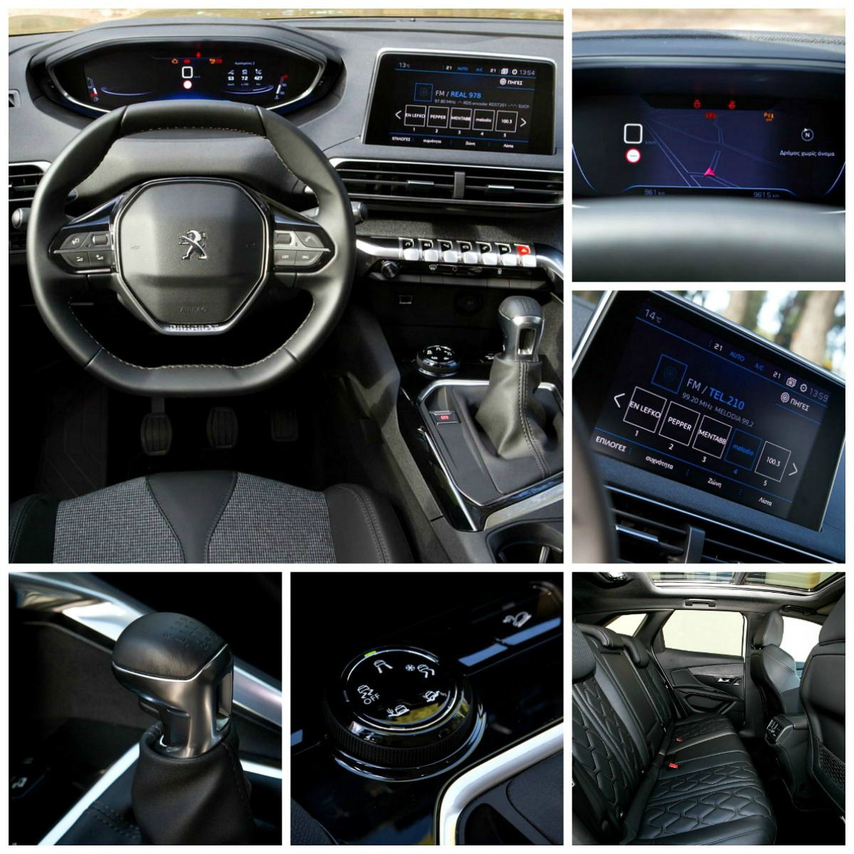 Peugeot 3008 collage