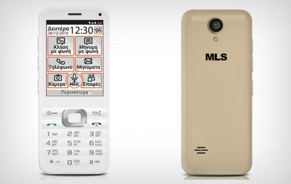 MLS Easy S: Το ελληνικό κινητό για τους «μεγάλους»