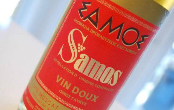 Το Σαμιώτικο κρασί είναι θρύλος από την αρχαιότητα και εξάγεται σε όλο τον κόσμο