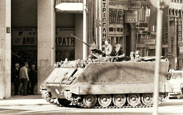 1967/1917-2017 και η Θεωρία της Καλής Βίας