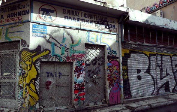 Η Αθήνα της Μαρίνας Σάττι προκαλεί σύνδρομο Αντί-Σταντάλ