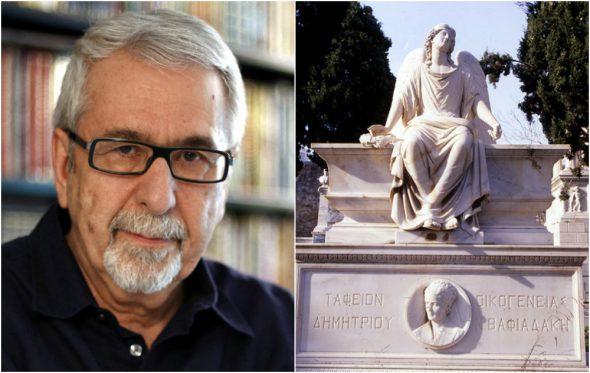 Νίκος Δήμου: «Η ελάχιστη αστική μας τάξη – και η ποιότητα που έφυγε με τους παλιούς»
