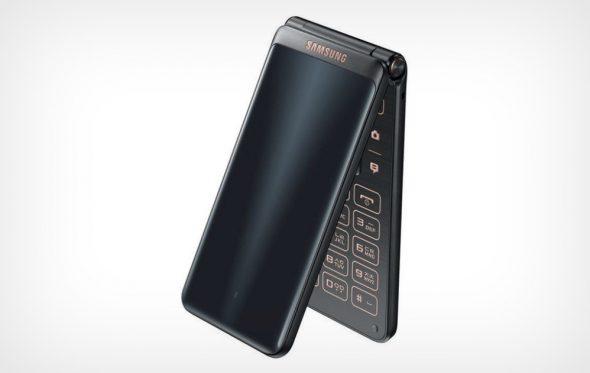 Galaxy Folder 2: Το old school κινητό της Samsung