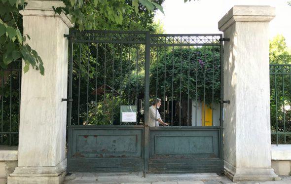 Τραγέλαφος: Ο Εθνικός Κήπος μόνιμα κλειστός επί της Ηρώδου Αττικού