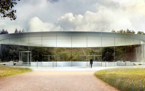 Αυτό είναι το υπέροχο θέατρο του Apple Park που είναι αφιερωμένο στον Steve Jobs