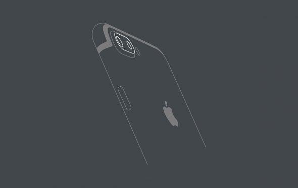 Αυτό είναι τελικά το iPhone 8;