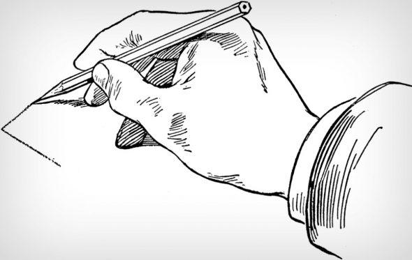 Οι ποιητές για το μολύβι