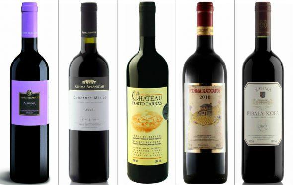 Top 5 ελληνικά χαρμάνια Cabernet Sauvignon-Merlot για το γιορτινό τραπέζι