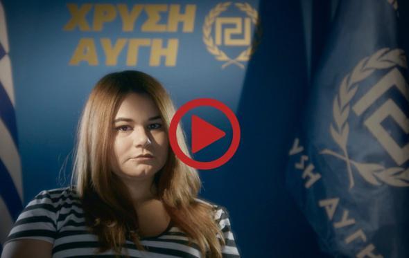 Ένα ντοκιμαντέρ για «τα κορίτσια της Χρυσής Αυγής»: Δείτε το TRAILER