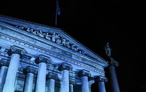 Ακαδημία Αθηνών, ένα βήμα πίσω