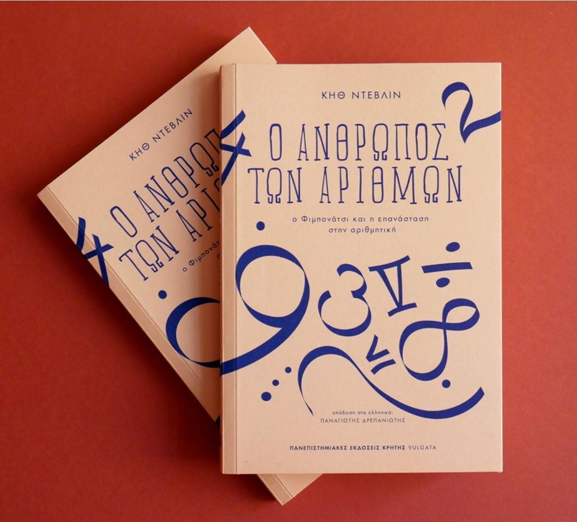 07e1dc9a43 Books II