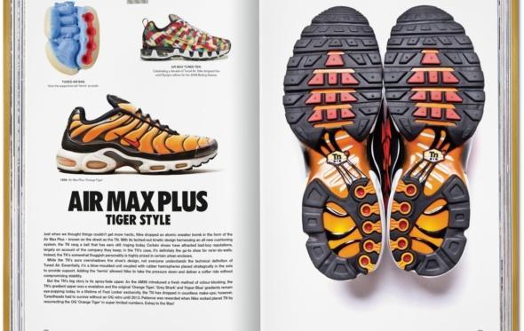 Sneaker Freaker: Κι όμως, υπάρχει ένα περιοδικό, αποκλειστικά για θεοπάλαβα sneakers